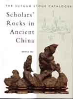 Kemin Hu's 2nd book on Scholars Rocks