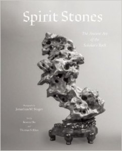 Spirit Stones - The Ancient Art of the Scholar's Rock