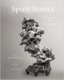 Spirit Stones - The Ancient Art of the Scholar's Rock